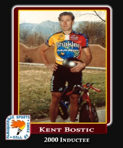 Hall of Fame Profile -Kent Bostic