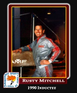 Hall of Fame Profile - Rusty Mitchell